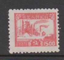 China-North East China SG NE256 1949 $ 1500 Orange Red, Mint - Nordostchina 1946-48