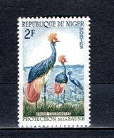 NIGER N° 98  NEUF SANS CHARNIERE COTE 0.25€  OISEAUX  ANIMAUX - Niger (1960-...)