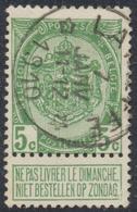 """Armoiries - N°83 Obl Relais """"Laneffe"""" - 1893-1907 Armarios"""