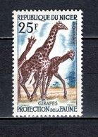 NIGER N° 103  NEUF SANS CHARNIERE COTE 1.20€  GIRAFE  ANIMAUX - Niger (1960-...)