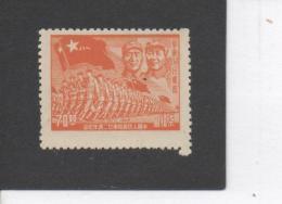CHINE Orientale - Anniveraire De L'Armée Populaire : Mao TSE-TOUNG Et Général Chu-Teh - Western-China 1949-50