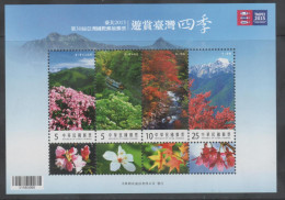 TAIWAN ,2014,MNH, AISAN EXHIBITION, MOUNTAINS, TRAINS, FLORA, FLOWERS, NICE! - Geography