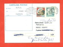 INTERI POSTALI-C189 - - 6. 1946-.. Repubblica
