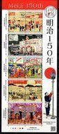 JAPAN, 2018, MNH, MEIJI, 150th ANNIVERSARY, TRAINS, HORSES, MUSIC, COSTUMES, SHEETLET - Trains