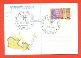 INTERI POSTALI-C190-FDC - Interi Postali