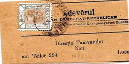 SH 0067. Bande De Journal Complète  Affranchie 1b Brun - De BUCAREST 1880 - 1881-1918: Charles I