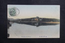 CHINE - Affranchissement Type Blanc De Tien- Tsin Sur Carte Postale Pour Saïgon ( Correspondance Militaire ) - L 41017 - Chine (1894-1922)