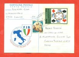 INTERI POSTALI- C 193 - 6. 1946-.. Repubblica