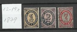 RUSSLAND RUSSIA 1879 Levant Levante Michel 12 - 14 X O - Levant