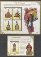 BHUTAN, 2017, MNH, RELIGION,TRADITIONS, TASHIGOMANG, SMALL TEMPLES,  SHEETLET+S/SHEET - Autres