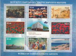2015 Kyrgyzstan Art Paintings  Miniature Sheet Of 8 MNH @70% Face Value - Sonstige