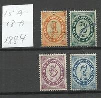 RUSSLAND RUSSIA 1884 Levant Levante Michel 15 - 18 A O NB! - Turkish Empire