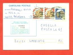INTERI POSTALI- C 196 - 6. 1946-.. Repubblica