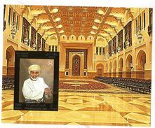 2014 Oman  National Day Sultan Tourism Views Complete Set Of 2 Sheets  MNH - Oman