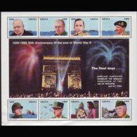 GHANA 1995 - Scott# 1807 Sheet-WWII End 50th. MNH - Ghana (1957-...)