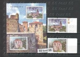 2017  Europa CEPT - Castles ; 2v+S/S- MNH   BULGARIA / Bulgarie - Bulgaria