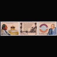 TONGA 1992 - Scott# 820 King Coronation Set Of 3 MNH - Tonga (1970-...)
