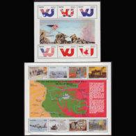 UGANDA 1995 - Scott# 1311-2 Sheets-WWII 50th. MNH Creases - Uganda (1962-...)