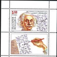 Mint Stamps Albert Einstein 2019 From Bulgaria - Albert Einstein