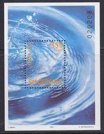 Europa Cept 2001 Albania M/s ** Mnh (44364A) - 2001