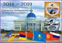 Kazakhstan 2019. Maxicard. 5th Anniversary Of EAEU. Maximum Cards. Nur-Sultan - Kazakhstan