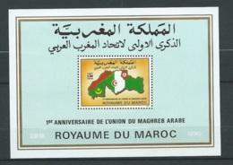 """Maroc,1990,bloc Feuillet,BF 18, """" 1er Anniversaire De L''Union Du Maghreb Arabe """" Neuf**,  AOA19203 - Marruecos (1956-...)"""
