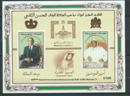 """Maroc ** Bloc N° 17 - 60e Anniversaire Du Roi Hassan II """" Neuf**,  AOA19204 - Marruecos (1956-...)"""