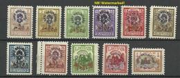LITAUEN Lithuania 1926 Michel 246 - 256 Incl Good Variety Mi 249 On Watermarked Paper * - Litauen
