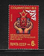 RUSSUIE  ( EURU8 - 201 )  1983  N° YVERT ET TELLIER  N°  5022   N** - Nuovi
