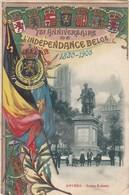 ANTWERPEN /  75 ME ANNIVERSAIRE / STANDBEELD RUBENS    1905 - Antwerpen
