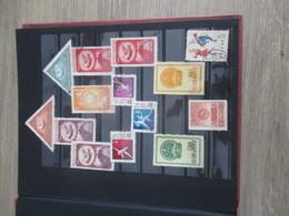 Album De Timbre Chine China Stamp Neuf Et Oblitere - 1949 - ... République Populaire