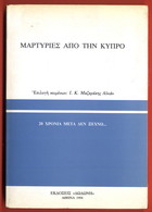 B-4072 Greece 1994. Book. Testimonials For Cyprus In 1974. 224 Pg - Other