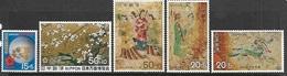 Japan   1969  Sc#B34-5, 1973 Sc#B38-40 Sets   MNH   2016 Scott Value $3.95 - 1926-89 Emperor Hirohito (Showa Era)