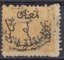 EGITTO - 1866 - Yvert 5 Usato Di Seconda Scelta. - 1866-1914 Khedivato Di Egitto