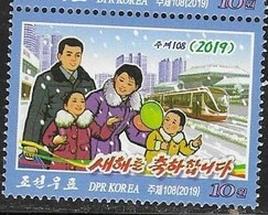 NEW YEAR , 2019, MNH,CHILDREN, TRAINS, TRAMS, 1v - New Year