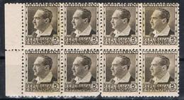 Bloque De 6 Sellos Republica 5 Cts Blasco Ibañez, Borde De Hoja , Edifil Num 681 ** - 1931-Hoy: 2ª República - ... Juan Carlos I