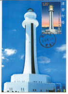 Spratly Islands.New Zhubi Reef Lighthouse In Disputed South China Sea.,maximum-card Year 2016, With Explanation At The - Phares