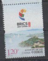CHINA, 2017, MNH, BRICS SUMMIT, BIRDS STYLIZED, LANDSCAPE,  1v SILK STAMP - Stamps