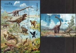 CHINA , 2017, MNH, DINOSAURS, CHINESE DINOSAURS , SHEETLET+ S/SHEET - Stamps