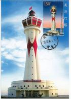 Spratly Islands.Mischief Reef.New Měijì Jiāo Lighthouse In Disputed South China Sea,maximum-card Year 2016 - Vuurtorens