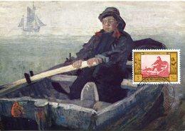 46929  Belgium, Maximum  1958 Painting Of James Ensor, Der Ruderer, Le Rameur, Oarsman, Rowing, - Maximumkarten (MC)