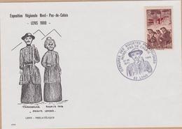 ENVELOPPE TIMBRE 1980 CONGRES DES SOCIETES PHILATELIQUES LENS VOIR PHOTO - Marcophilie (Lettres)