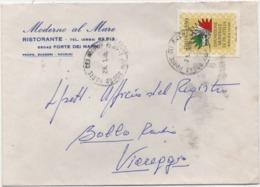 Esposizione Mondiale Filatelia Italia '85 £. 550 Su Busta Con Annullo Forte Dei Marmi (Lucca) 29.01.1986 - 6. 1946-.. Repubblica