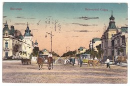 Romania Bucuresti Bulevardul Coltea Horses Cai Carute 1925 - Rumänien