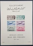 SC - Lebanon 1950 Block Mini-sheet Conference Of Emigrants - MNH - 100% Authentic - Lebanon
