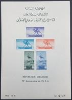 SC - Lebanon 1949 Block Mini-sheet 75th Anniv Of UPU - MNH - 100% Authentic - Lebanon