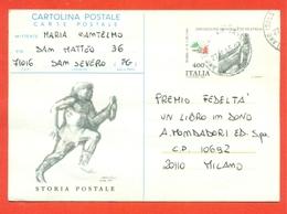 INTERI POSTALI- C 202 - 6. 1946-.. Repubblica