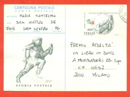 INTERI POSTALI- C 202 - 6. 1946-.. Republik