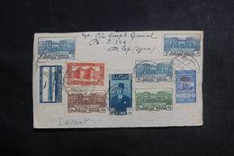 SYRIE - Enveloppe ( Verso Uniquement)  De Alep, Affranchissement Plaisant - L 41118 - Syrië
