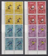 Liechtenstein 1971 Olympic  Wintergames 4v Bl Of 4 (corners)  ** Mnh (40770G) - Ongebruikt